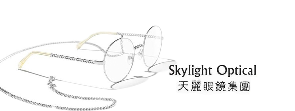 Welcome to Skylight Optical
